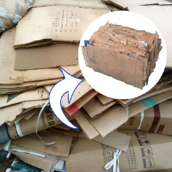 瓦楞纸箱打包机