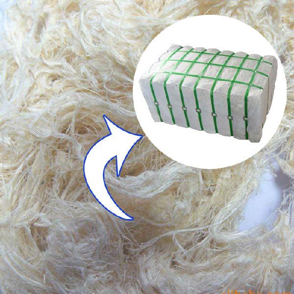 短绒纤维打包机